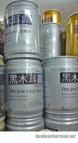 Image engrish-funny-now-in-oz-cans2.jpg