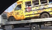 Image funny-magic-school-bus-bullets.jpg
