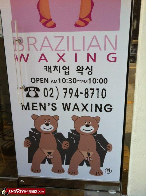 Engrish Funny: Time for Some Manscaping! - RandomOverload