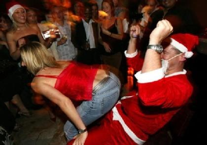 You Wish This Was Your Office Christmas Party Randomoverload